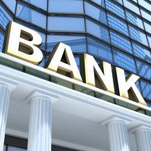 Банки Казановки