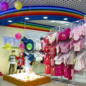 Детские магазины Казановки