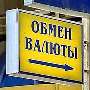 Обмен валют Казановки
