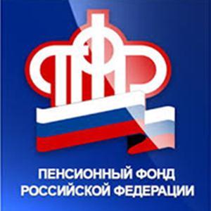 Пенсионные фонды Казановки