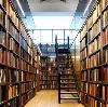 Библиотеки в Казановке