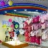 Детские магазины в Казановке