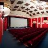 Кинотеатры в Казановке