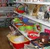 Магазины хозтоваров в Казановке