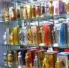 Парфюмерные магазины в Казановке