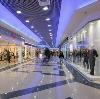 Торговые центры в Казановке