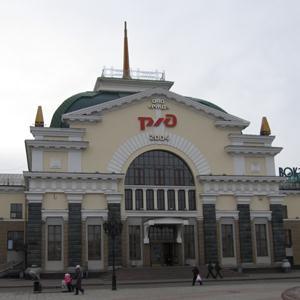 Железнодорожные вокзалы Казановки